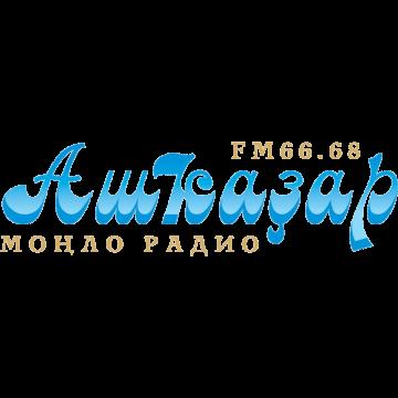 Логотип радиостанции Радио Ашкадар